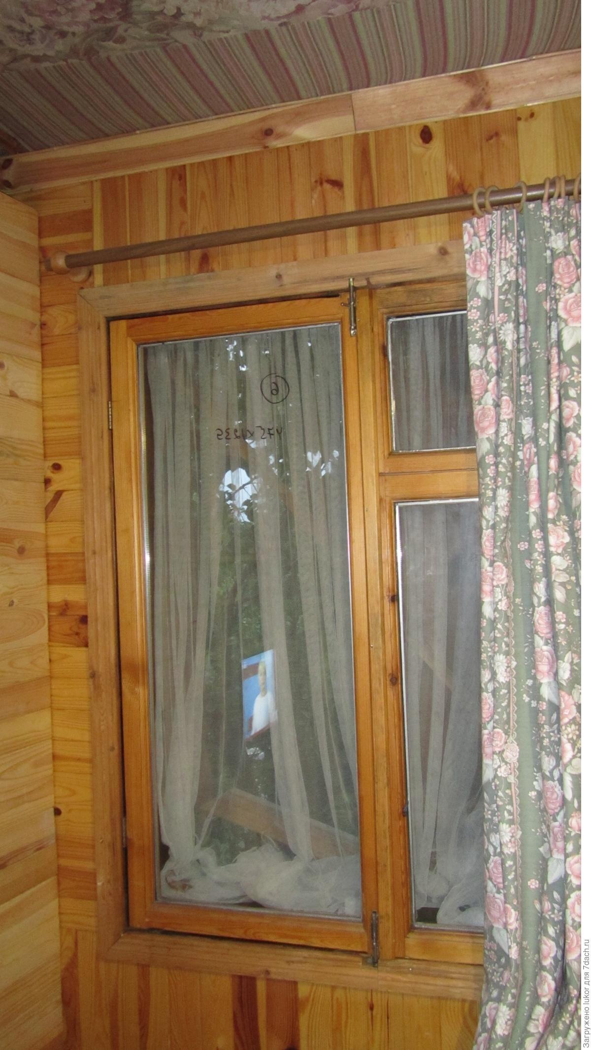 Как изменить размер окна в старом 50
