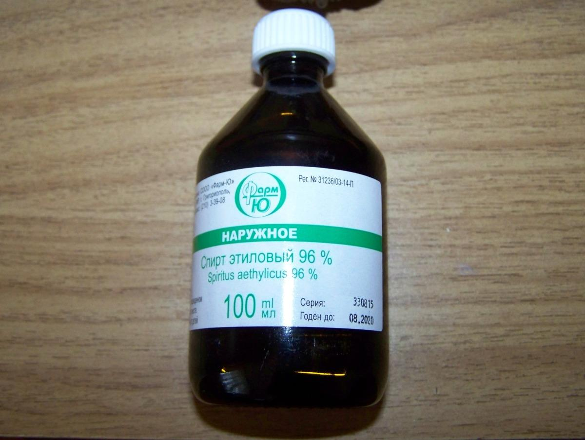 Медицинский спирт в домашних условиях 830