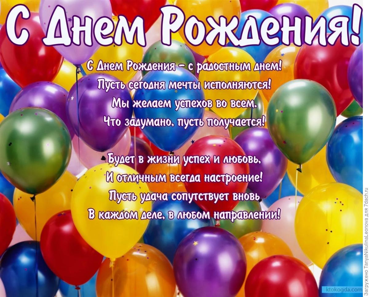 Поздравления it специалисту с днем рождения в прозе