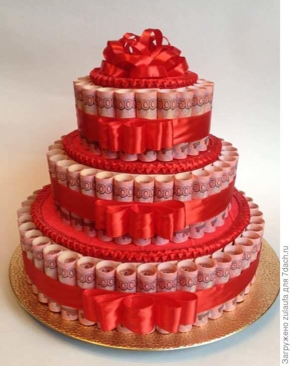 Денежный торт своими руками на свадьбу видео