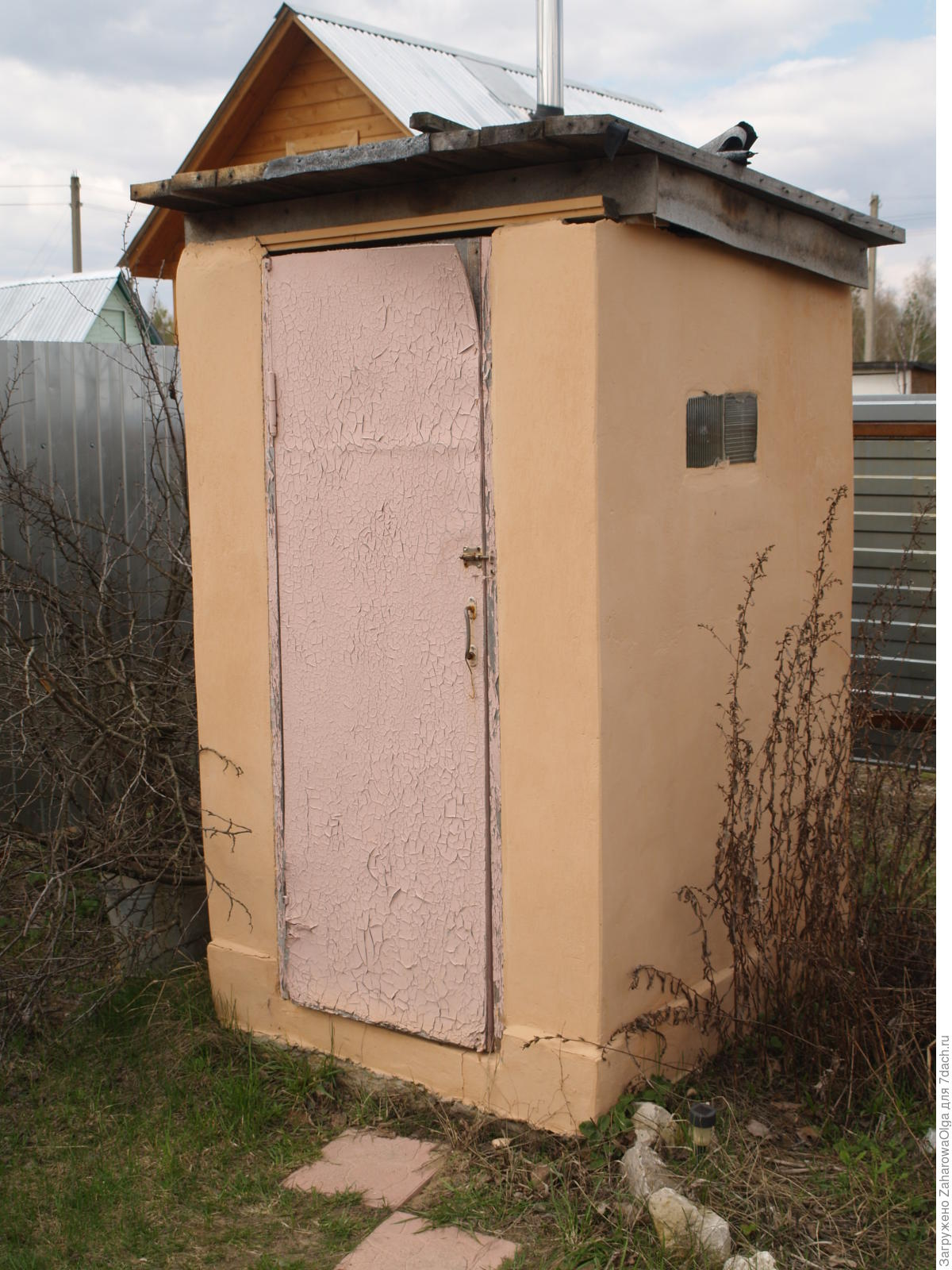 Как построить туалет на улице своими руками 69