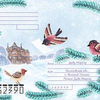 Праздник написания писем Деду Морозу!