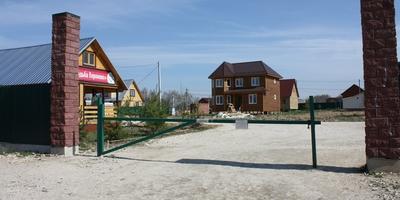 Фотографии и отзывы о коттеджном поселке «Усадьба Вороново» (Раменский р-н МО)