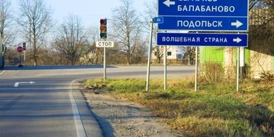 Фотографии и отзывы о коттеджном поселке «Волшебная страна» (Серпуховский р-н МО)
