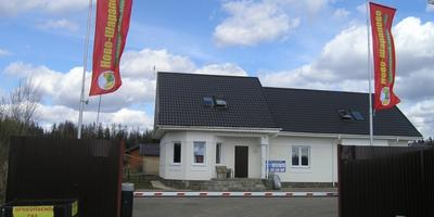 Фотографии и отзывы о коттеджном поселке «Ново-Шарапово» (Подольский р-н МО)