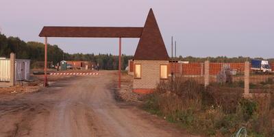 Фотографии и отзывы о коттеджном поселке «Никольские озера» (Подольский р-н МО)