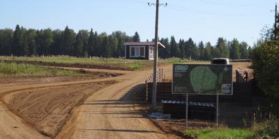 Фотографии и отзывы о коттеджном поселке «Залесье » (Пушкинский р-н МО)