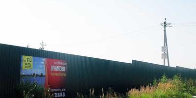 Фотографии и отзывы о коттеджном поселке «Огниково-1» (Истринский р-н МО)