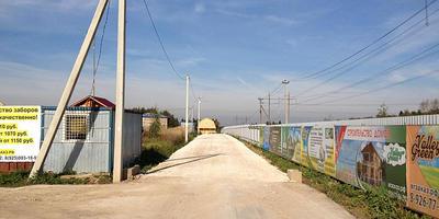 Фотографии и отзывы о коттеджном поселке «Рязанцы» (Сергиево-Посадский р-н МО)