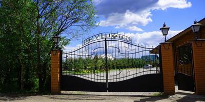 Фотографии и отзывы о коттеджном поселке «Якушево» (Ногинский р-н МО)