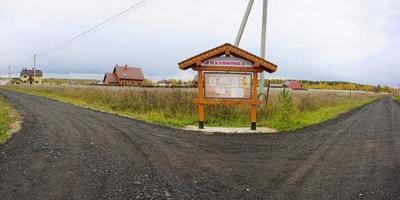 Фотографии и отзывы о коттеджном поселке «Малиновка» (Раменский р-н МО)