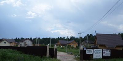 Фотографии и отзывы о коттеджном поселке «Клевер-парк» (Истринский р-н МО)