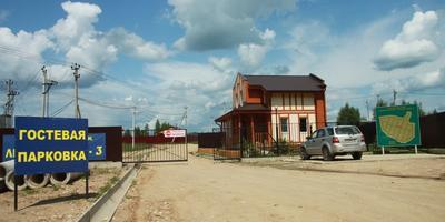 Фотографии и отзывы о коттеджном поселке «Лесное Озеро 3» (Волокамский р-н МО)