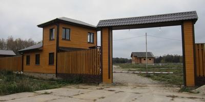 Фотографии и отзывы о коттеджном поселке «Златово» (Серпуховский р-н МО)