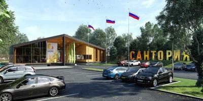 Фотографии и отзывы о коттеджном поселке «Республика Сантория» (Чеховский р-н МО)
