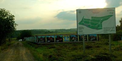 Фотографии и отзывы о коттеджном поселке «Ревякино» (Дмитровский р-н МО)