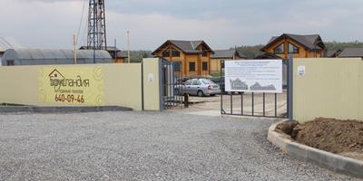 Фотографии и отзывы о коттеджном поселке «Брусландия» (Истринский р-н МО)