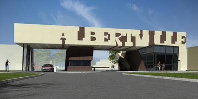 Фотографии и отзывы о коттеджном поселке «Альбертвиль» (Дмитровский р-н МО)