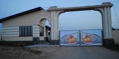 Фотографии и отзывы о коттеджном поселке «Кленовый парк» (Истринский р-н МО)