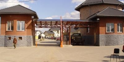 Фотографии и отзывы о коттеджном поселке «Золотой город» (Мытищинский р-н МО)