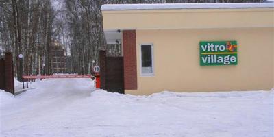 Фотографии и отзывы о коттеджном поселке «Vitro Village (Витро Вилладж)» (Подольский р-н МО)