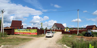 Фотографии и отзывы о коттеджном поселке «Новое Рябцево» (МО)
