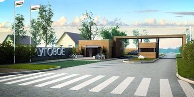 Фотографии и отзывы о коттеджном поселке «Луговое» (Наро-Фоминский р-н МО)