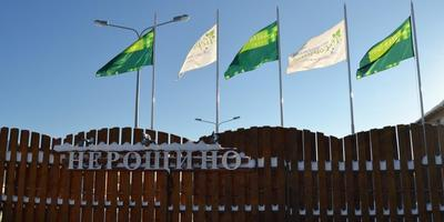 Фотографии и отзывы о коттеджном поселке «Нерощино» (Дмитровский р-н МО)