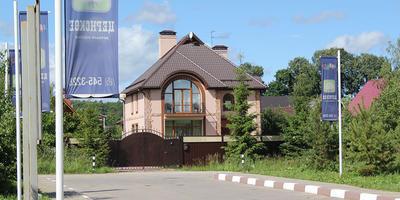 Фотографии и отзывы о коттеджном поселке «Цернское» (Пушкинский р-н МО)