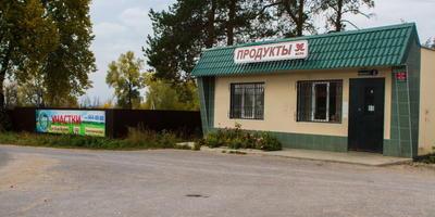 Фотографии и отзывы о коттеджном поселке «Классика» (Раменский р-н МО)