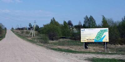 Фотографии и отзывы о коттеджном поселке «Сальково» (Сергиево-Посадский р-н МО)