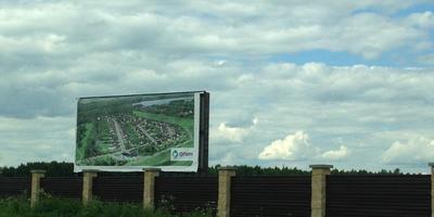Фотографии и отзывы о коттеджном поселке «Пестово Life (Пестово Лайф)» (Мытищинский р-н МО)
