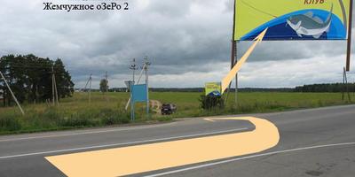 Фотографии и отзывы о коттеджном поселке «Жемчужное озеро-2» (Чеховский р-н МО)