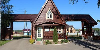 Фотографии и отзывы о коттеджном поселке «Берег ФМ (Берег FM)» (Домодедовский р-н МО)