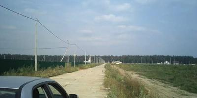 Фотографии и отзывы о коттеджном поселке «Душоновские Зори» (Щелковский р-н МО)