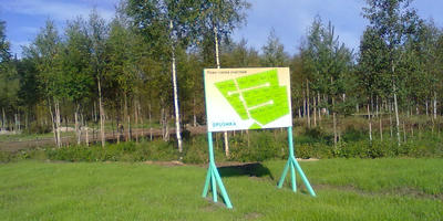 Фотографии и отзывы о коттеджном поселке «Opushka» (Всеволожский р-н ЛО)
