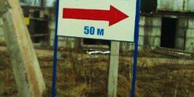 Фотографии и отзывы о коттеджном поселке «Верхняя Мыза» (Ломоносовский р-н ЛО)