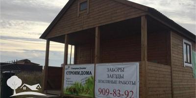 Фотографии и отзывы о коттеджном поселке «Сосновая поляна» (Всеволожский р-н ЛО)
