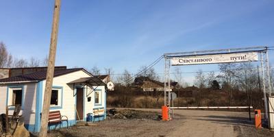 Фотографии и отзывы о коттеджном поселке «Финская деревня» (Всеволожский р-н ЛО)