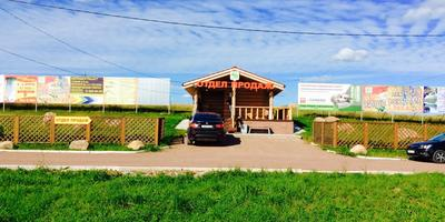 Фотографии и отзывы о коттеджном поселке «Южная горка» (Ломоносовский р-н ЛО)