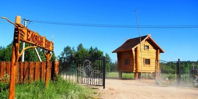 Фотографии и отзывы о коттеджном поселке «Еловый Бор» (Кировский р-н ЛО)