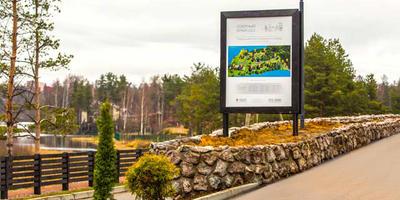 Фотографии и отзывы о коттеджном поселке «Озерный Край» (Всеволожский р-н ЛО)