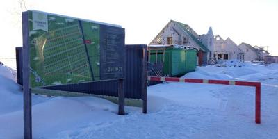 Фотографии и отзывы о коттеджном поселке «Федоровская Усадьба» (Тосненский р-н ЛО)