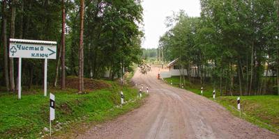 Фотографии и отзывы о коттеджном поселке «Чистый ключ» (Выборгский р-н ЛО)