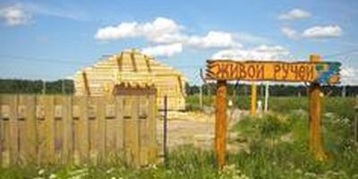Фотографии и отзывы о коттеджном поселке «Живой Ручей» (Кировский р-н ЛО)