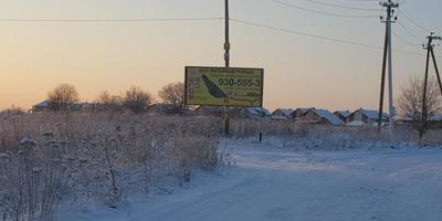 Фотографии и отзывы о коттеджном поселке «Янтарная Ропша» (Ломоносовский р-н ЛО)