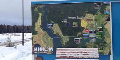 Фотографии и отзывы о коттеджном поселке «Тишково озеро» (Пушкинский р-н МО)