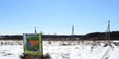 Фотографии и отзывы о коттеджном поселке «Никольское Озеро» (Можайский р-н МО)