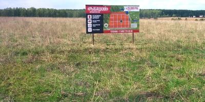 Фотографии и отзывы о коттеджном поселке «Рыбацкий» (Ступинский р-н МО)