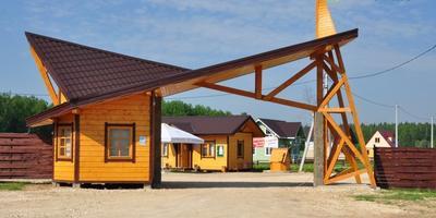 Фотографии и отзывы о коттеджном поселке «Захарьино 2» (Можайский р-н МО)